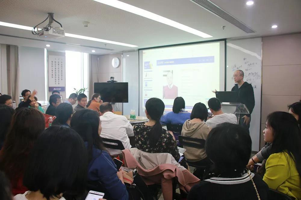 港丰集团税务讲座