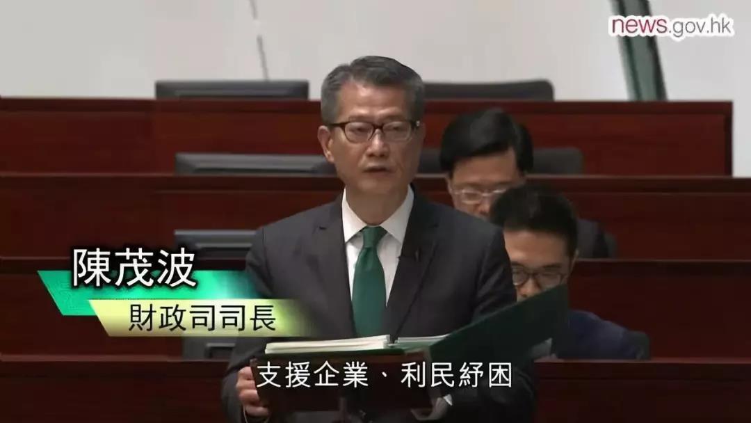 香港2019-2020�政�A算案公布