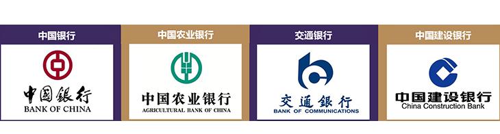 越南公司银行开户